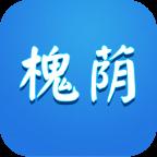 爱槐荫济南新闻网v2.0.0安卓版