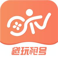 趣玩租号手游租号平台v1.2.0手机版