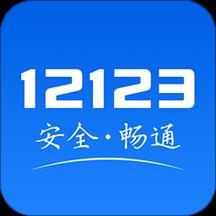 重庆市学法减分app官方手机版v2.5.