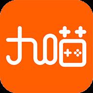 九喵游戏盒子app最新破解版v2.120200319手机版
