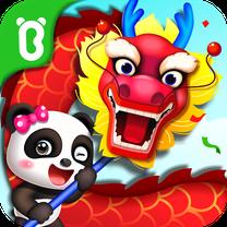 宝宝巴士传统节日游戏app免费版v 9.46.10.00手机版