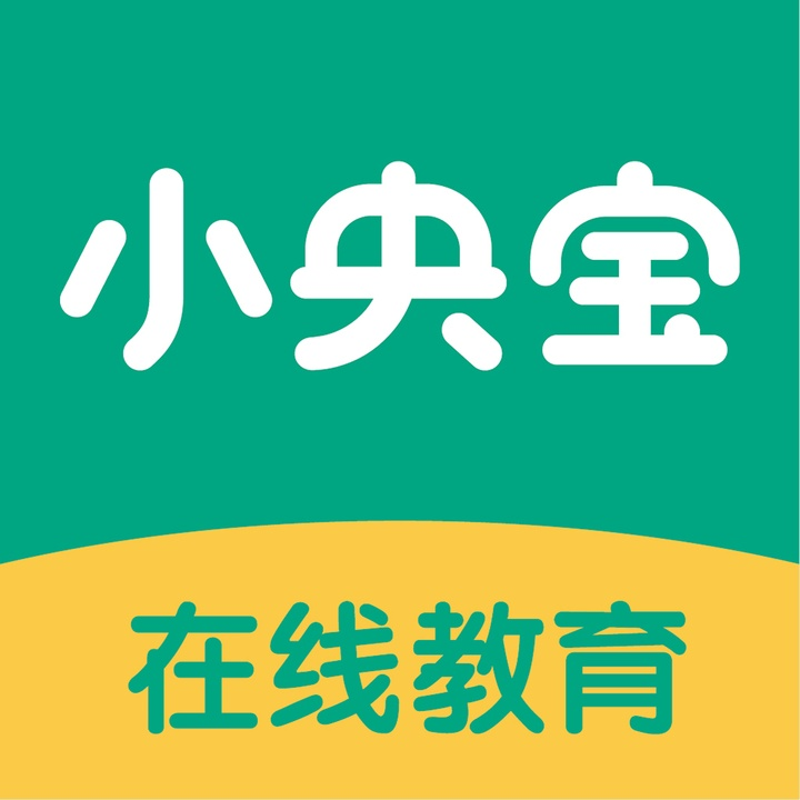 小央宝在线教育v1.0.1官方版