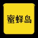 蜜蜂岛会计教育app官方版v2.3.0手机