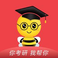 中公教育考研培训v1.5.1官网版