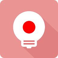 莱特日语背单词安卓app免费版v1.5.