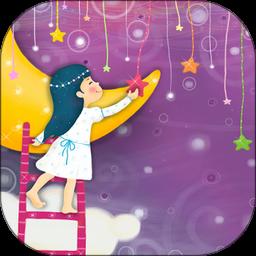 摘星楼唐诗(少儿学诗词)app免费版