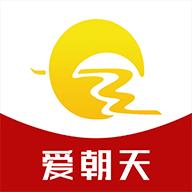 爱朝天新闻v1.1.1安卓版