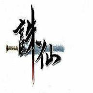 王者荣耀诛仙框架apk防检测破解版(
