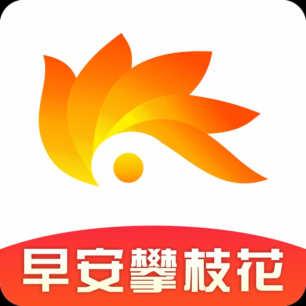 早安攀枝花新闻网app手机版v1.4.0官方最新版