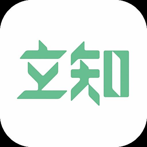 立知课堂app手机版v2.9 安卓最新版