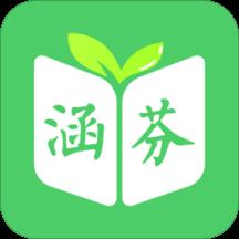 商务印书馆语言资源知识服务平台