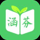 2020涵芬词典vip破解版v1.1.2免付费版