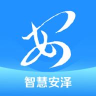 智慧安泽掌上新闻v1.4.0安卓最新版
