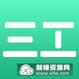 三工找活app用户端v1.0最新版