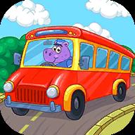 开心宝宝修巴士早教游戏免费版
