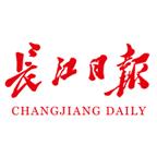 长江日报新闻手机客户端2022下载v3.3.2客户端