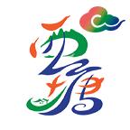 西乡政府门户网手机appv10.0.1 手机版