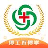 金英杰医学网课全免费v3.1.2安卓客户端