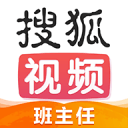 搜狐视频2020会员破解版v8.2.2最新版