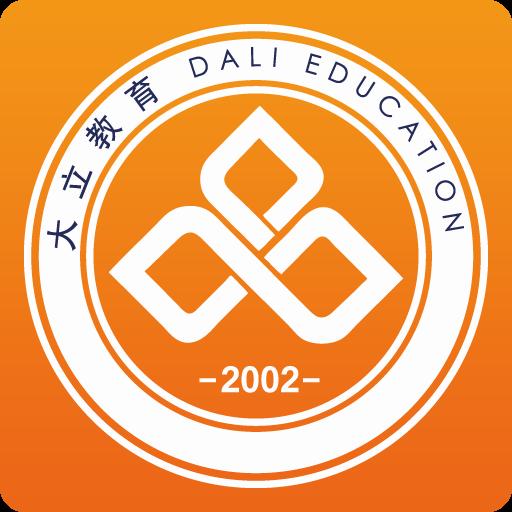大立网课学员登录入口v4.1.9安卓版