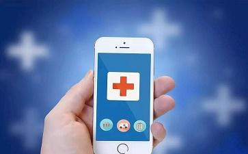 2020医院挂号软件哪款好用 有好用的挂号软件推荐吗