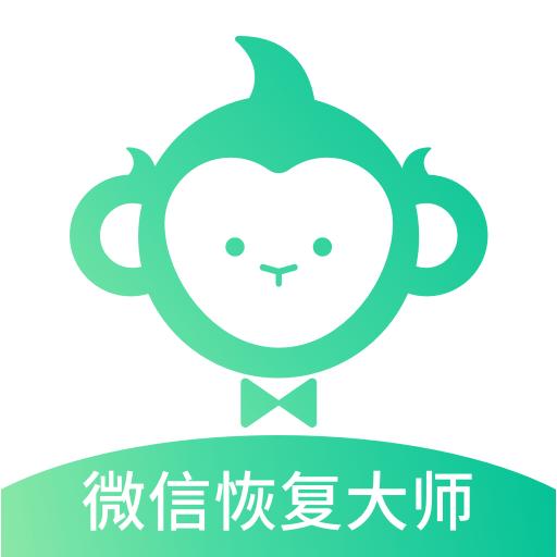 卓师兄微信恢复大师不收费破解版v4.19.3 免费版