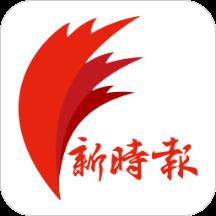 济南新时报手机客户端v2.9.1官方最新版