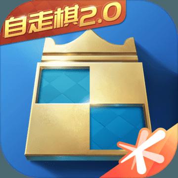 腾讯自走棋战歌竞技场手游v1.6.130