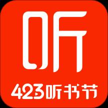 喜马拉雅FM锤子定制版v6.6.85.3最新版