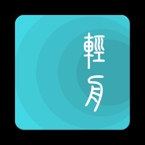 轻舟RSS阅读器v1.0.2.1安卓版