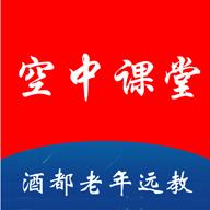贵州仁怀酒都老教空中课堂v7.8安卓