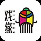 李树建戏曲大全(戏缘)v7.2.5手机版