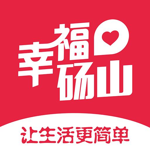 2021砀山在线app安卓版v4.0手机版