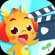 小伴龙动画屋免付费破解版v3.1.0无广告版