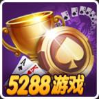 5288游戏无限金币版v2.0无限红包提现版