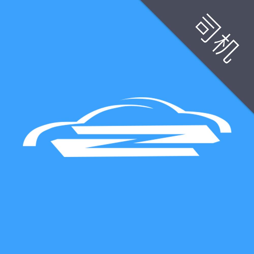 智体行出租车司机端2021v1.0.1手机版