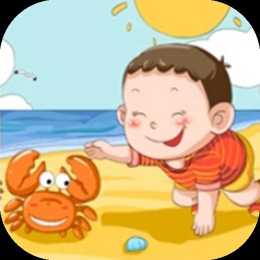 2021小布叮智能早教app官方版v1.2手机最新版