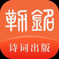 勒铭(文学社交平台)