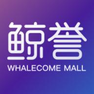 杭州鲸誉优选v1.0.0安卓版