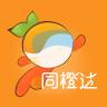 同橙达配送app安卓版v1.0.1官方版