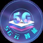 5G云智能分红赚钱app安卓版v3.0.0自动挂机版