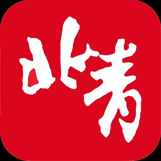 北京头条官方客户端(北京青年报电子版app)v2.8.2安卓最新版