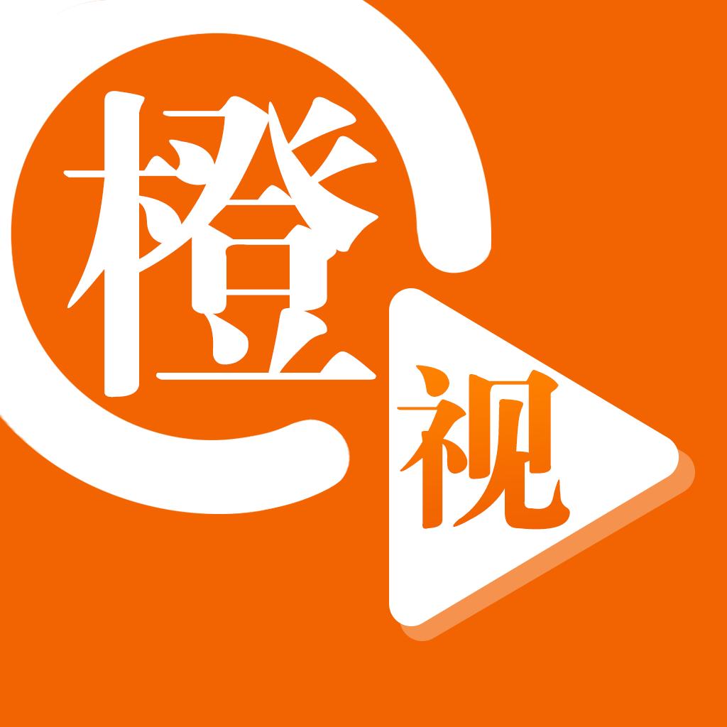 橙视新闻安徽新闻联播appv1.0.2手机版