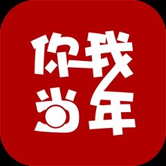 Ai还原老照片软件app不要钱版v1.1.2增强版