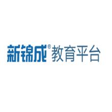 新锦成刷课软件手机客户端v1.0 2020学生版