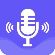 2020微信语音多发助手vip会员破解版v1.0.0无广告版