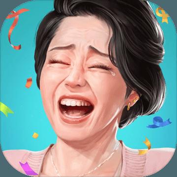 退休模拟器手机版破解版v1.0.0安卓版