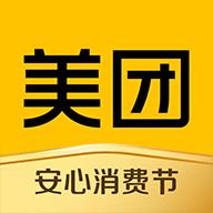 美团买单无限额度版本(美团版花呗app)