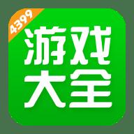 4399游戏盒国际服吃鸡版(免兑换码)v5.6.0.34 202