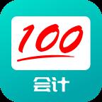 2021会计成绩快查app最新版v1.0.0安